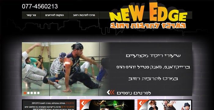 New Edge breakdance school