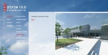 M.Vered Architects Website