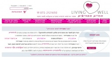 Living Well online store